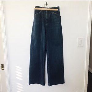 Jesse Kamm Jeans - Ernest Sewn Whitley high rise trouser NWT hemmed